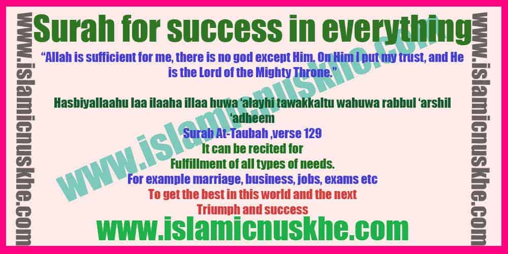 Best Surah for success in everything