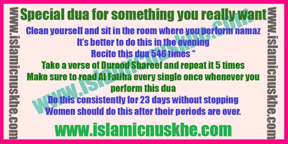 Special dua for something you really want