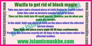 Powerful Best Wazifa to get rid of black magic