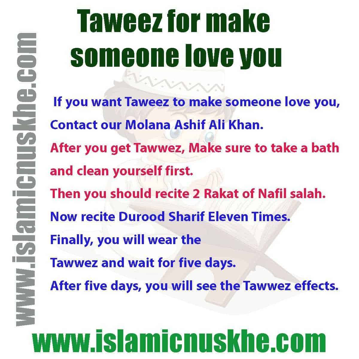 Here is Taweez for make someone love you Step by Step
