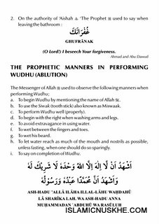 What is Dua of Hazrat Dawood How To Perform