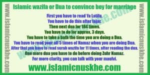 Islamic wazifa or Dua to convince boy for marriage