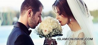 Wazifa or Dua to convince boy for marriage