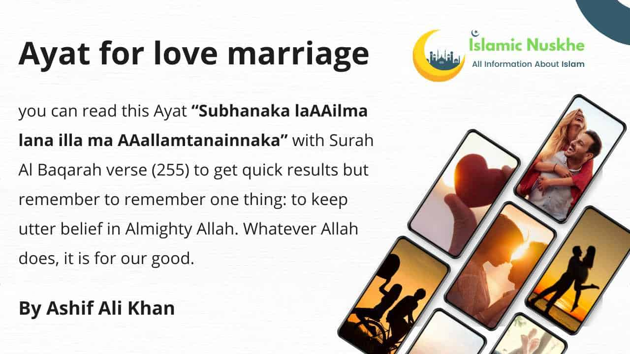 Any Ayat for love marriage