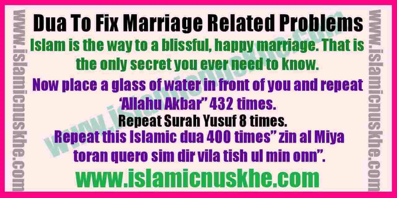 Best Dua To Fix Marriage Related Problems