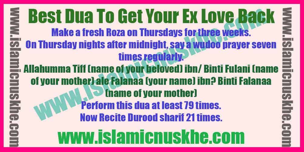 Best Dua To Get Your Ex Love Back