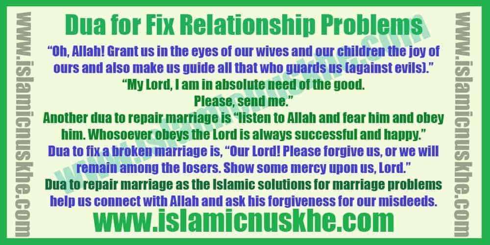 Best Dua for Fix Relationship Problems