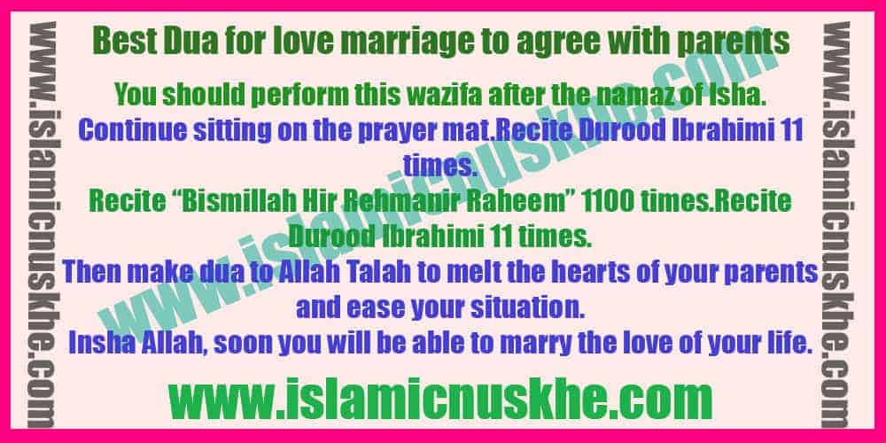 Best Dua for love marriage to agree with parents