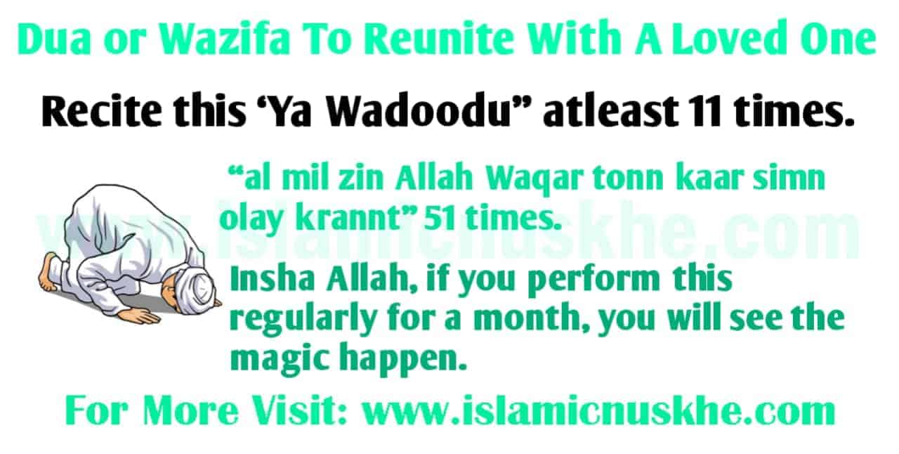 Best Dua or Wazifa To Reunite With A Loved One