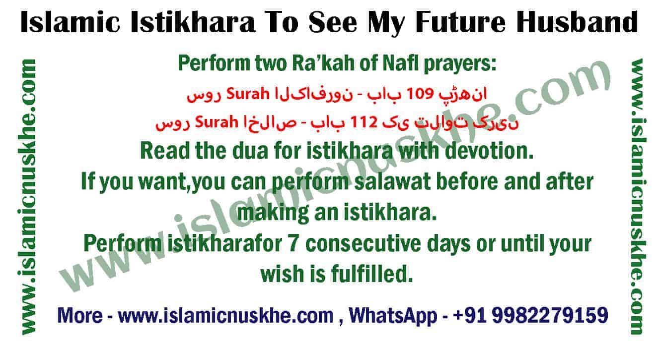 Best Islamic Istikhara To See My Future Husband or Wife