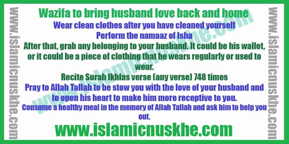 Best Wazifa to bring husband love back and home