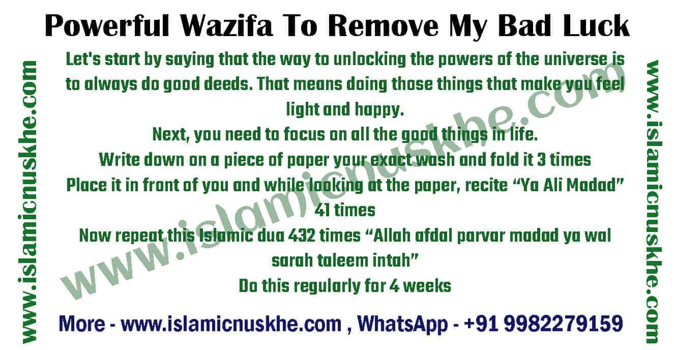 Best Wazifa to remove bad luck