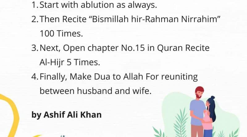 Steps to Perform Dua To Reunite Husband and Wife love