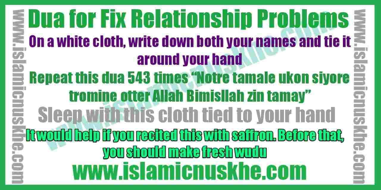 Dua for Fix Relationship Problems