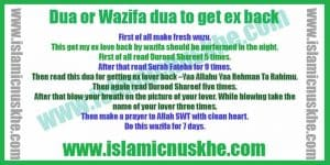 Dua or Wazifa dua to get ex back