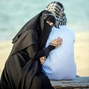Dua or Wazifa to reunite with loved one