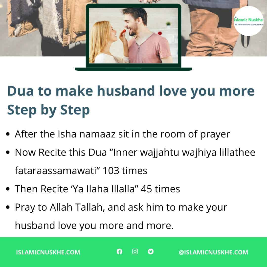 Here is Dua to make husband love you more Step by Step