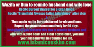 Dua to reunite husband and wife love