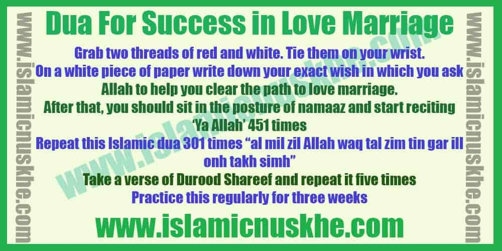 Perform this Dua For Success in Love Marriage