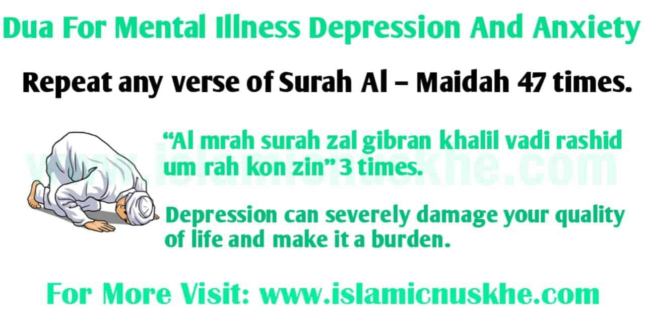 Powerful Dua For Mental Illness Depression And Anxiety