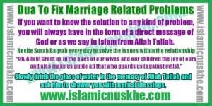 Powerful Dua To Fix Marriage Related Problems