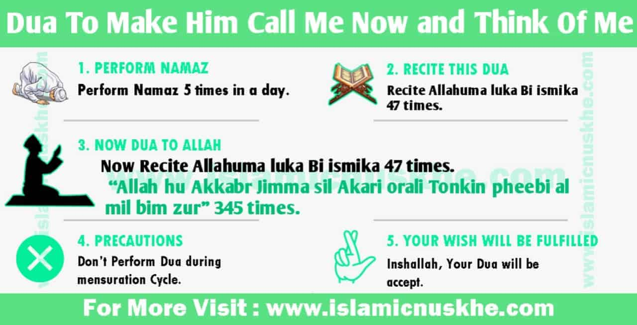 Powerful Dua To Make Him Call Me Now and Think Of Me
