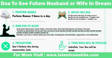 Powerful Dua To See Future Husband or Wife In Dream
