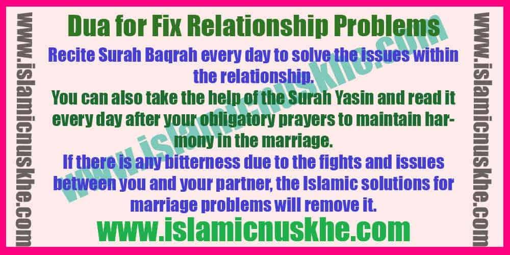 Powerful Dua for Fix Relationship Problems