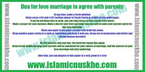 Powerful Dua for love marriage to agree with parents