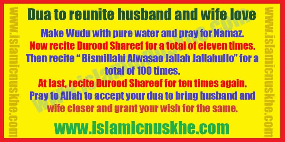 Powerful Wazifa or Dua to reunite husband and wife love