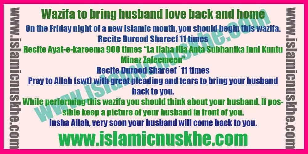 Powerful Wazifa to bring husband love back and home