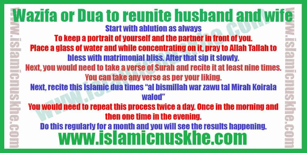 Wazifa or Dua to reunite husband and wife love