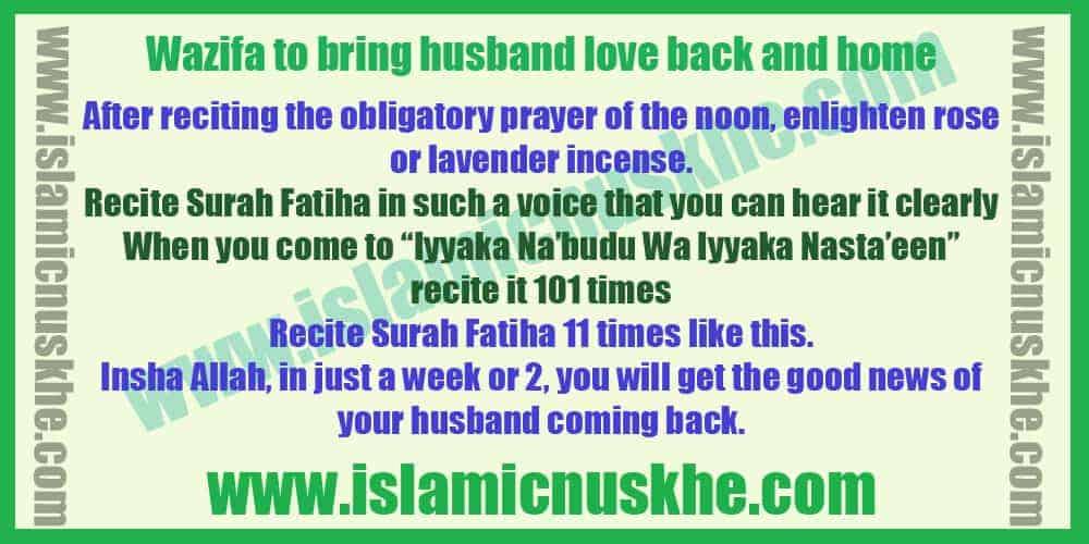 Wazifa to bring husband love back and home