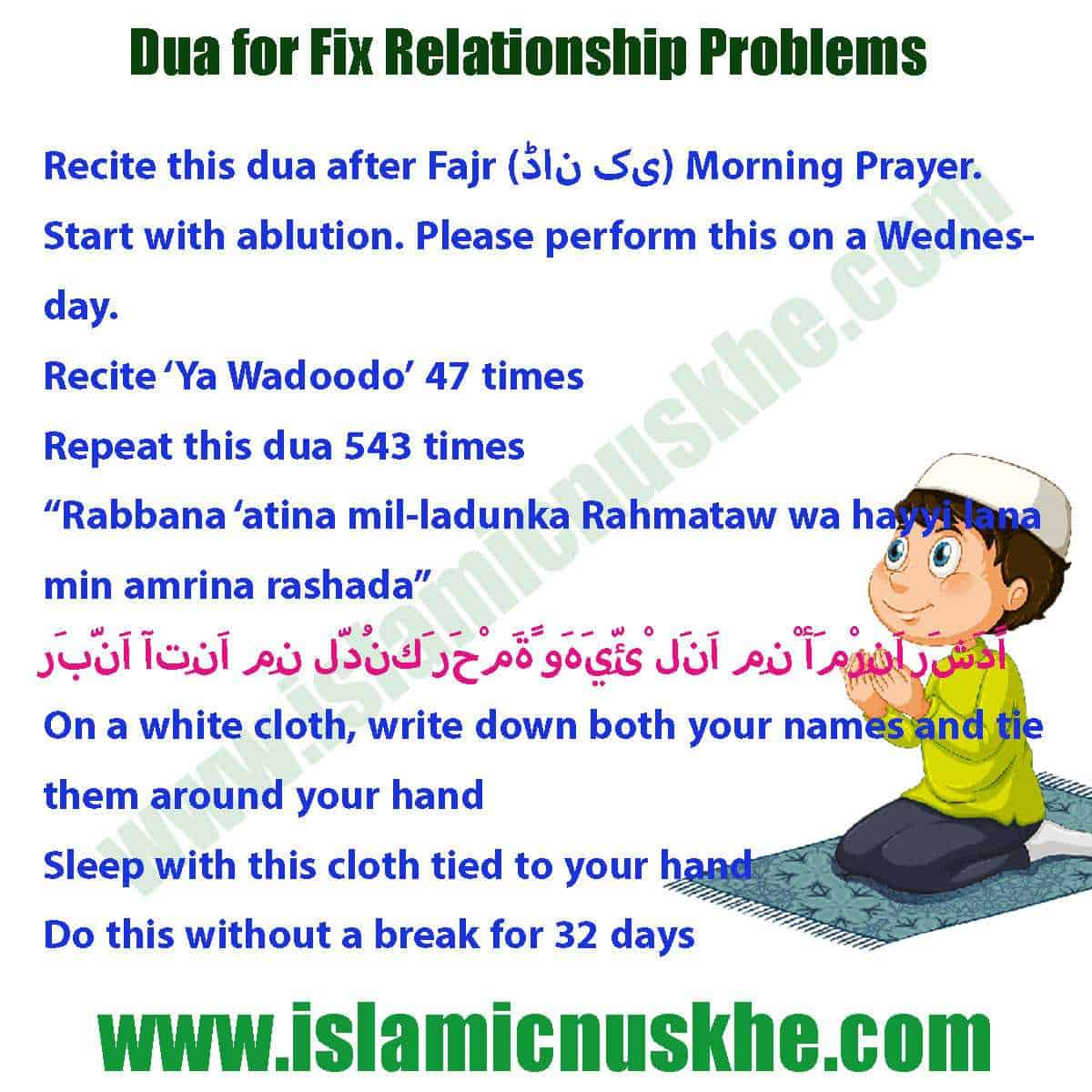 Here is Dua for Fix Relationship Problems Step by Step
