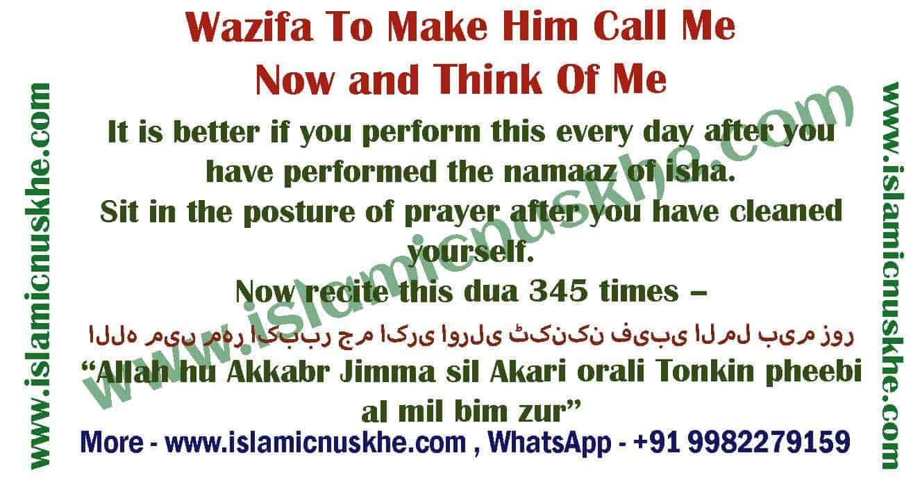 wazifa to make him call and think of me