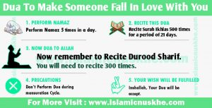 Dua For Make Someone Fall in Love With you