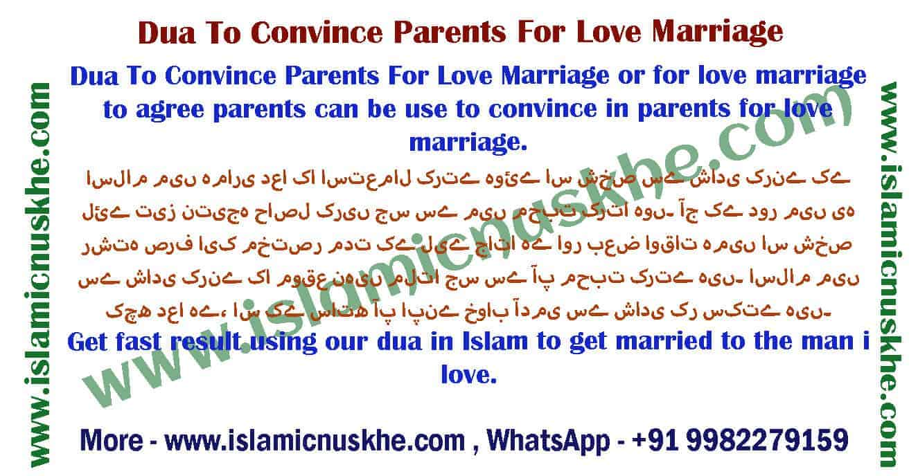 How to perform Dua To Convince Parents For Love Marriage