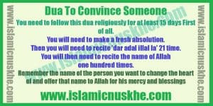 Dua To Convince Someone