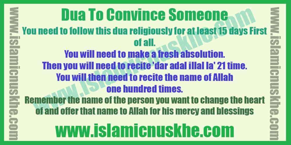 Dua To Convince Someone