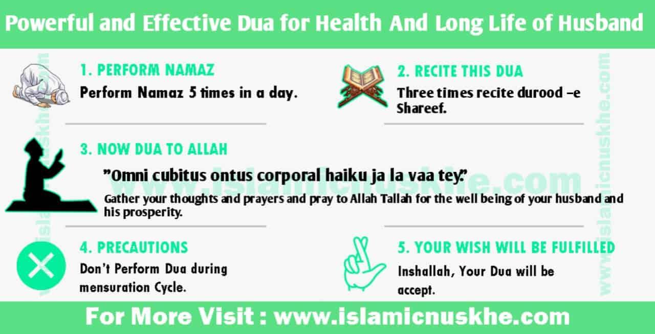 Dua for Health And Long Life of Husband