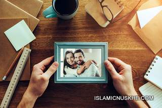 Dua or Wazifa To Forget Someone You Love