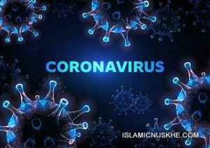 Dua or Wazifa To Remove Corona Virus