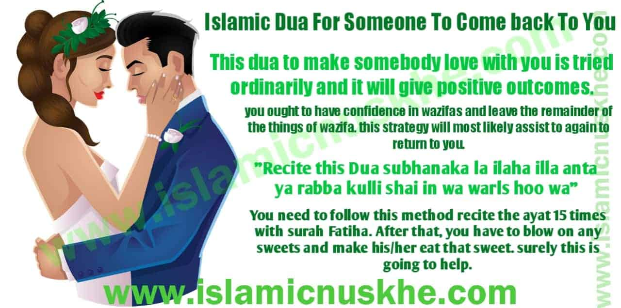 Islamic Dua For Someone To Come back To You