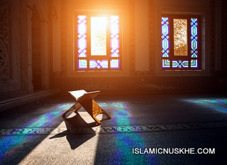 Islamic Dua for Finding a Muslim Girl to Marry