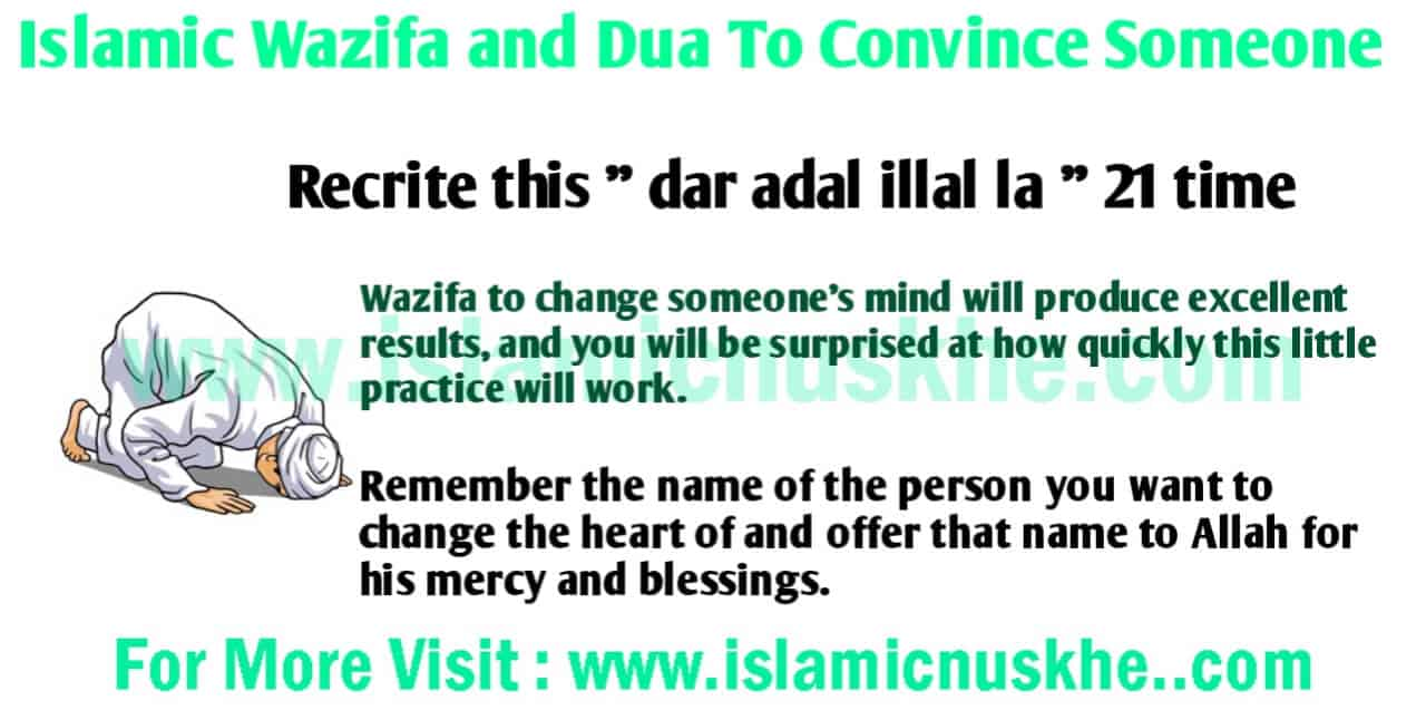 Wazifa and Dua To Convince Someone