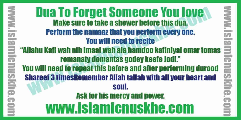 Powerful Dua To Forget Someone You love
