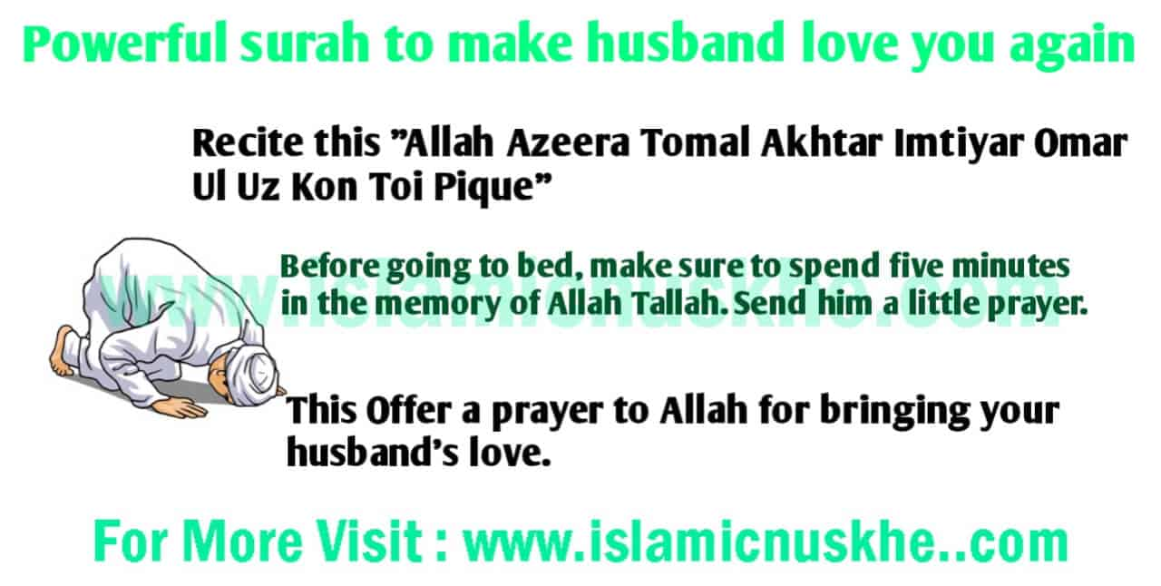 Powerful surah to make husband love you again.
