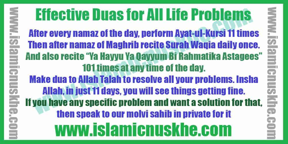 Very Effective Duas for All Life Problems