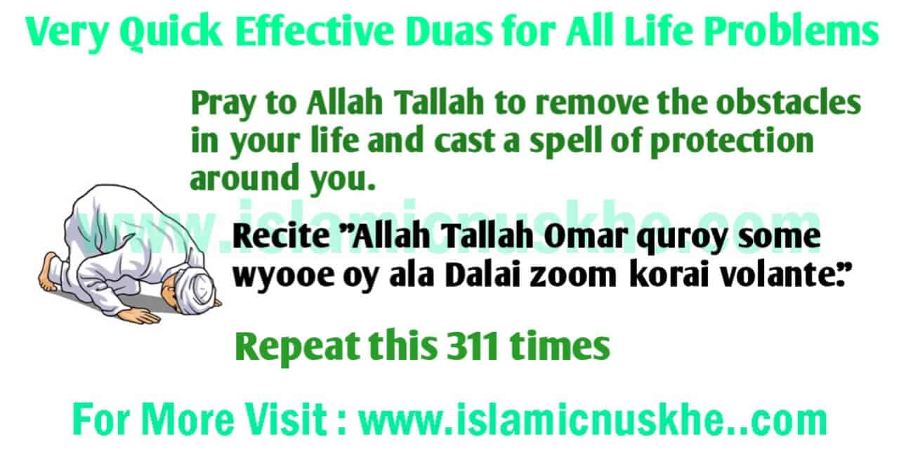 Very Quick Effective Duas for All Problems.