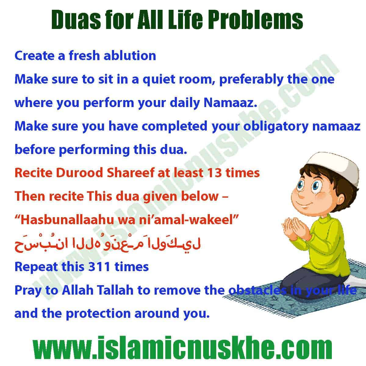 Here is Very Quick Effective Duas for All Life Problems Step by Step -